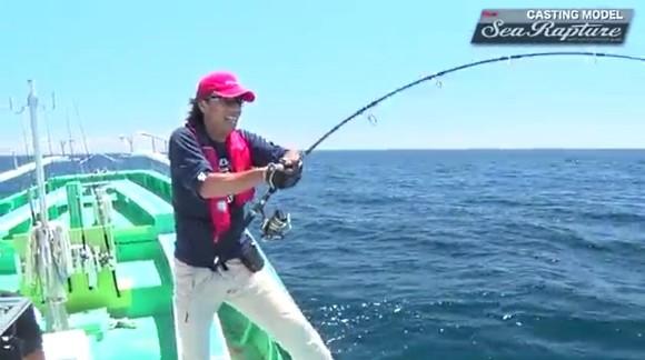 沼田純一 シーラプチャー アングラーズリパブリック
