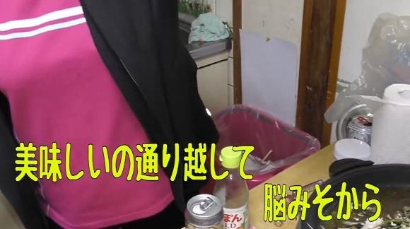 沖縄 ハイサイ探偵団 武C お母さん