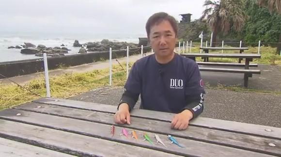 堀田光哉 ヒラメ フラットフィッシュ