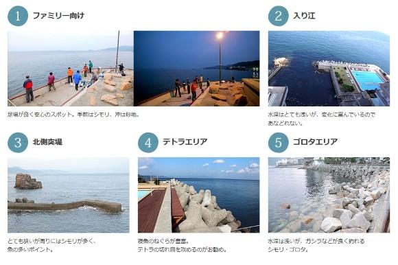 淡路島観光ホテル 兵庫 洲本 釣り ホテル