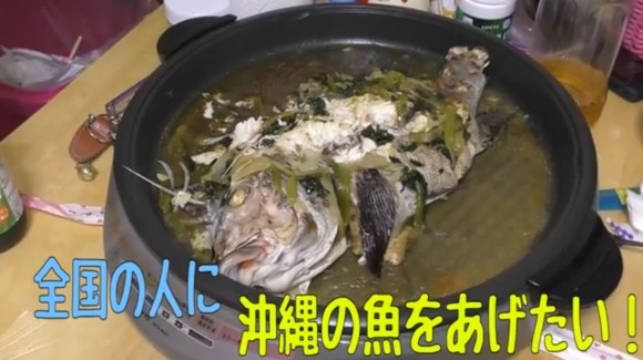 コロダイ料理 ハイサイ探偵団 武C 母さん 食味レビュー