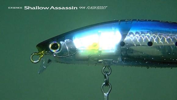 Shallow Assassin 99F FLASHBOOST 狂鱗