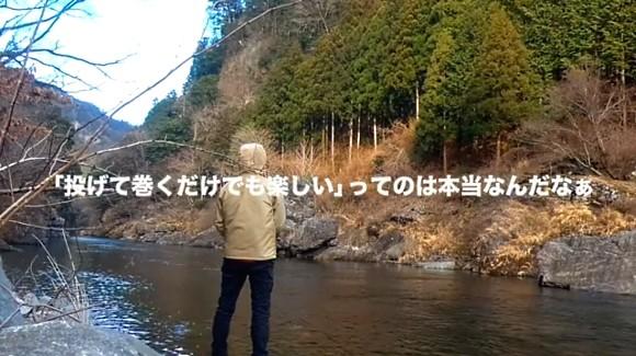 奥多摩 渓流 日本小物釣り初心者代表