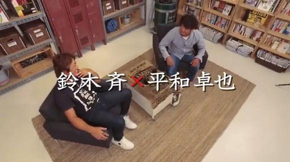 鈴木斉 平和卓也 情熱対談 SHIMANO