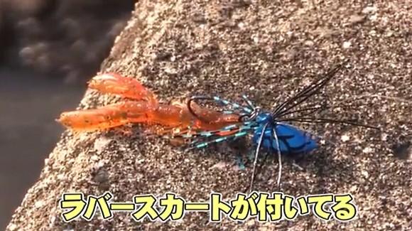 メジャークラフト チヌラバー ダート ヒラメ マゴチ 根魚