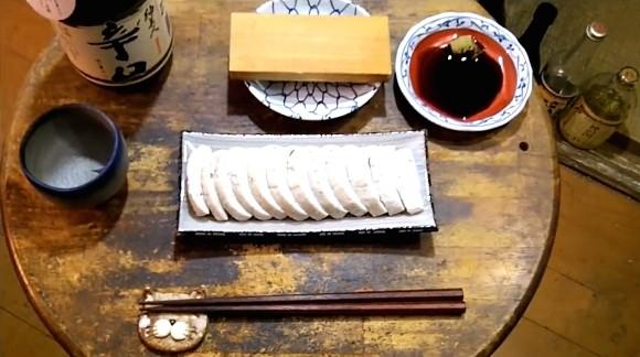 ニゴイのかまぼこ 釣って食う 川魚 料理
