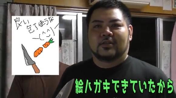 孫六 ハイサイ探偵団 沖縄