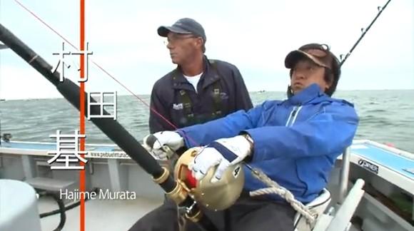 村田基 世界一忙しい釣り具屋のオヤジ 黒マグロ
