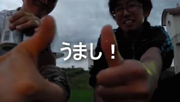 motti クニ君 うまし ウナギ釣り ニコニコ動画