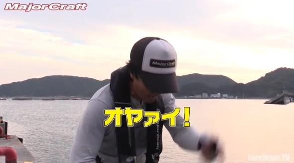 ヒロセマン 広瀬達樹 田口隆祐 オヤァイ