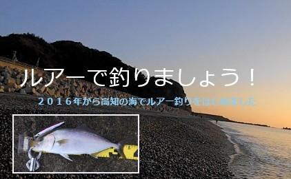 ルアーで釣りましょう! piyoyasu