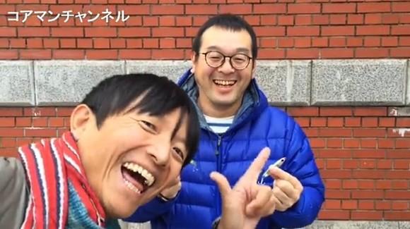 コアマン シーバス ゼッタイ 越野有祐 泉裕文