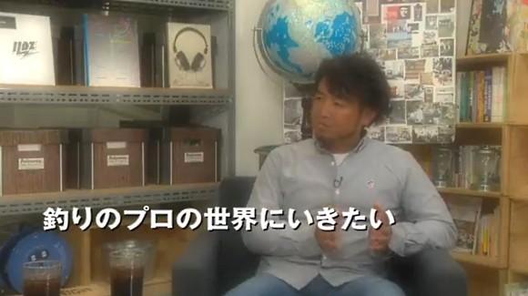 鈴木斉 平和卓也 プロアングラー 情熱対談