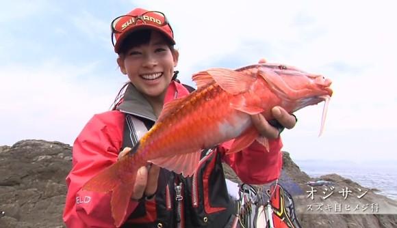 阪本智子 磯釣り オジサン