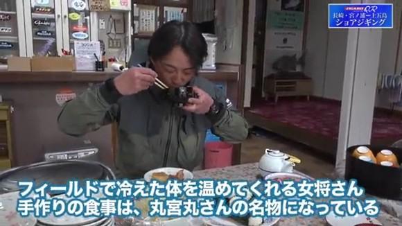 沼田純一 丸宮丸 丸宮釣センター 磯 渡船 食事