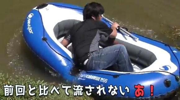 ハイサイ探偵団 ゴムボート 武C アリゲーターガー