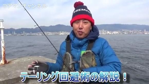 増田晃 コアマン シーバス
