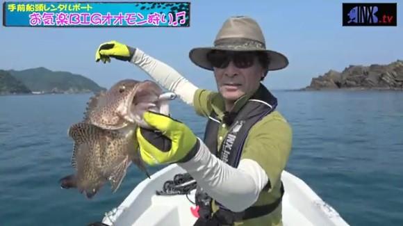 加来匠 レオン オオモンハタ ハタゲーム INX.Label