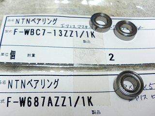 686b8596.jpg