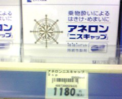cce9abbb.jpg