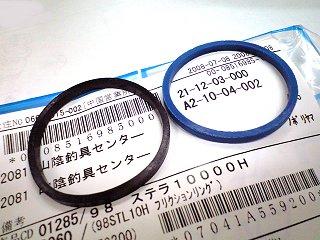 f38c9d10.jpg