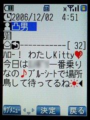 f8b0081c.jpg