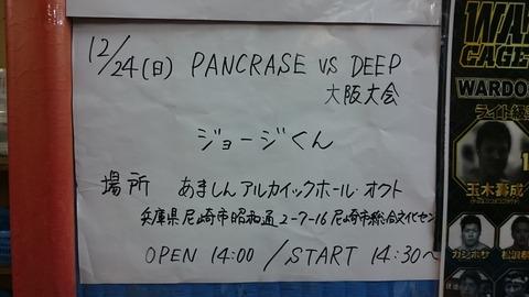 DSC_2707