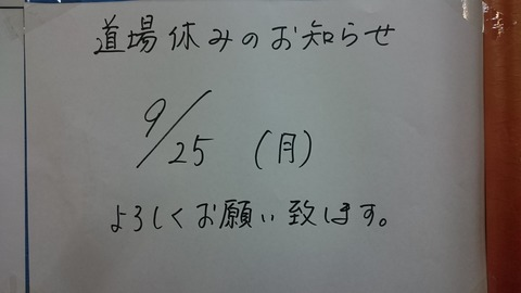 DSC_2113