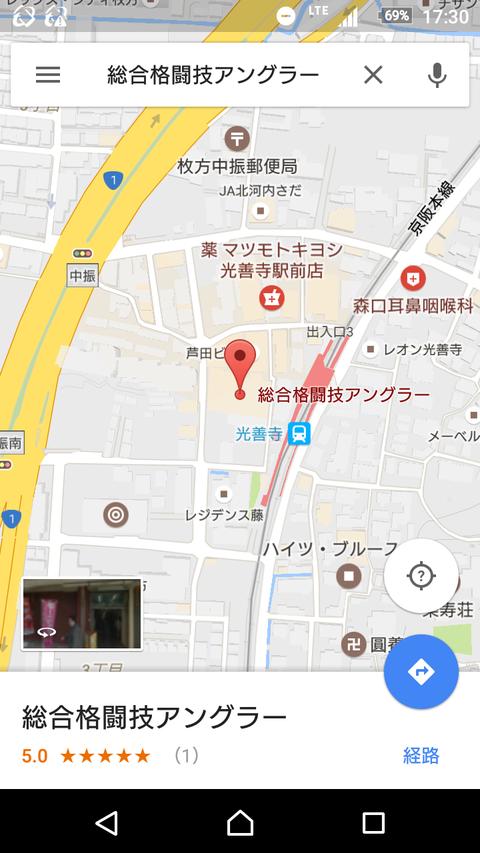 Screenshot_20170401-173029