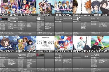 2016年秋アニメ67578