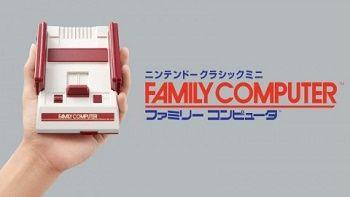 小型ファミコンタイトル22
