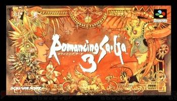 『ロマンシング サ・ガ3』