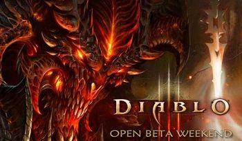 Diablo III(ディアブロ3