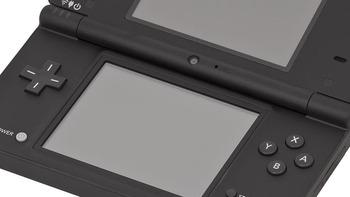 nintendo DS タイトル