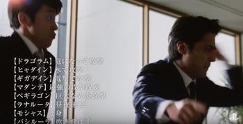 山田のCM5434
