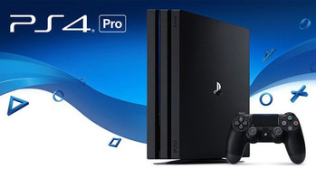 PS4 PRO577