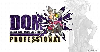 DQM ジョーカー3 プロフェッショナル643