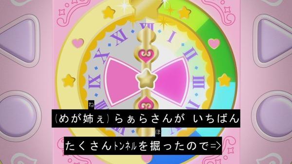 アイドルタイムプリパラ2話87