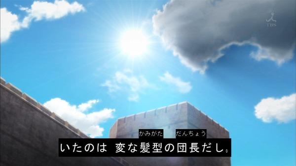 神撃のバハムート第5話029