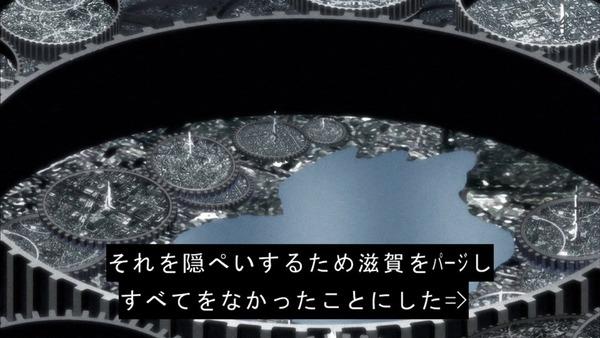 クロックワーク・プラネット第6話080