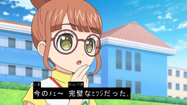 アイドルタイムプリパラ9話086