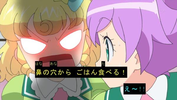 アイドルタイムプリパラ9話071