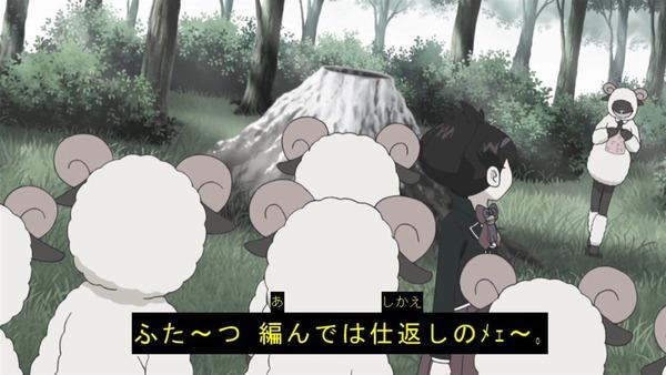 アイドルタイムプリパラ第6話044