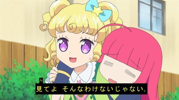 アイドルタイムプリパラ第7話061