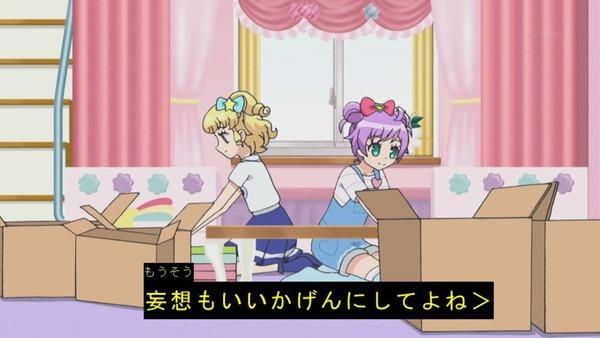 アイドルタイムプリパラ2話10