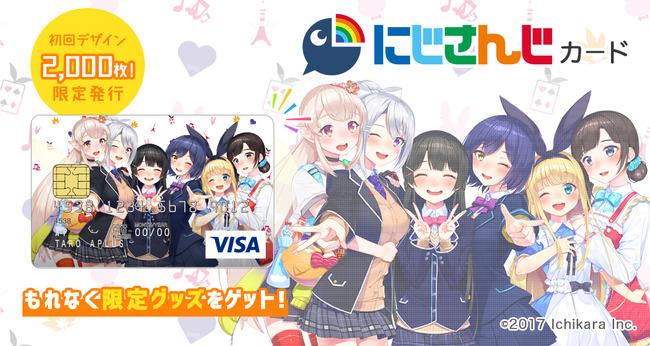twitter_card
