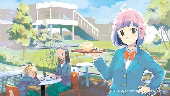 アニメ業界「おっさん趣味×女子高生をやり尽くしてしもうた…」