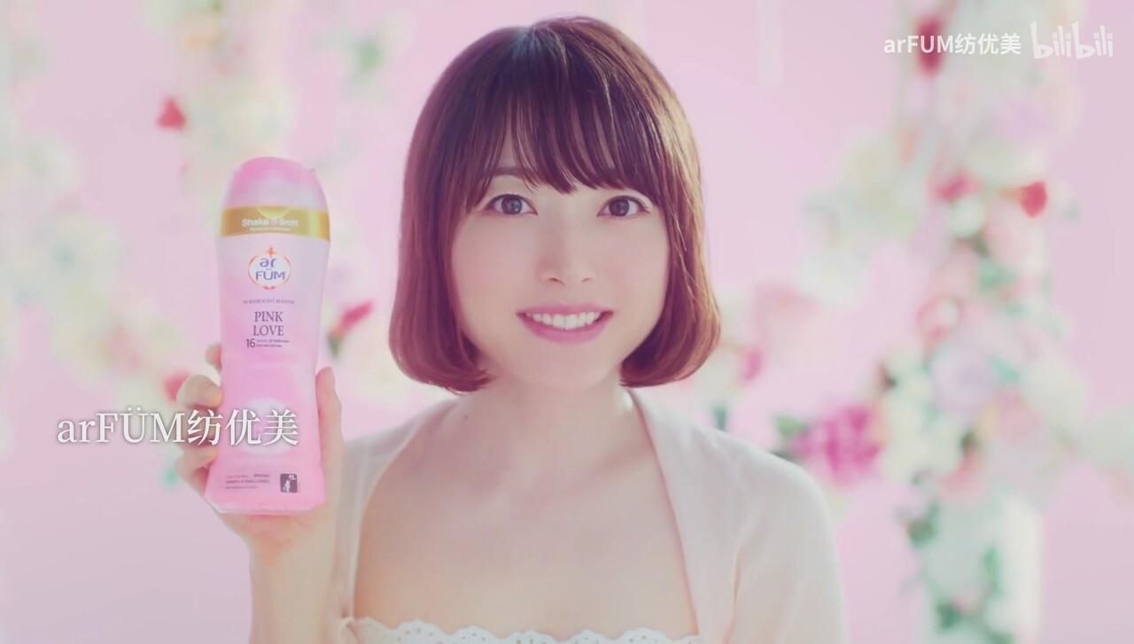 【画像】花澤香菜さん、中国の洗剤CMに実写出演www