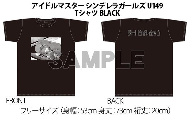 【画像】アイドルマスター、とんでもないTシャツを販売