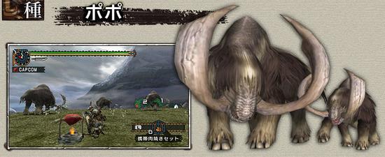 monster_01_04